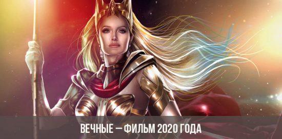 Eternal - film 2020