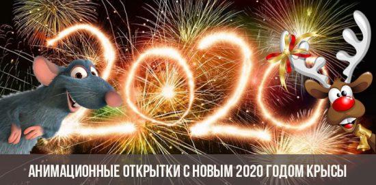 Bonne année 2020 Rat