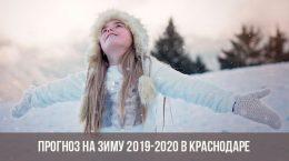L'hiver à Krasnodar en 2019-2020