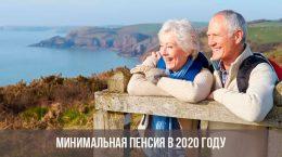 La pension minimum en 2020