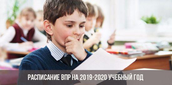 Calendrier VLR pour l'année académique 2019-2020