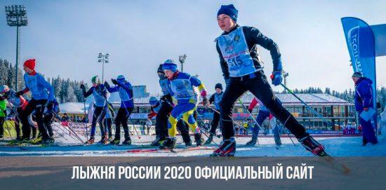 Piste de ski russe en 2020