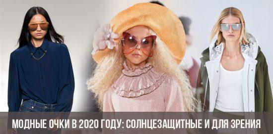 Lunettes de mode en 2020: lunettes de soleil et pour la vue