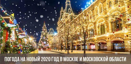 Météo pour le Nouvel An 2020 à Moscou et dans la région de Moscou