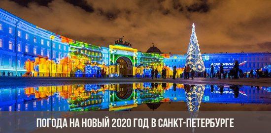 Météo pour la nouvelle année 2020 à Saint-Pétersbourg