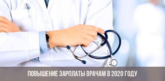 Salaire des médecins et médecins en 2020