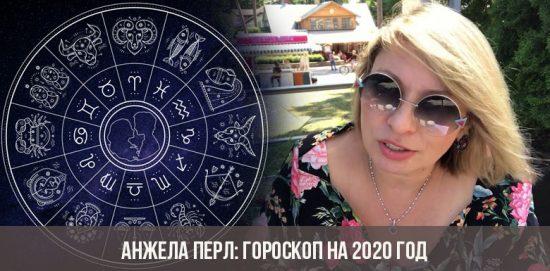 Angela Pearl: horoscope pour 2020