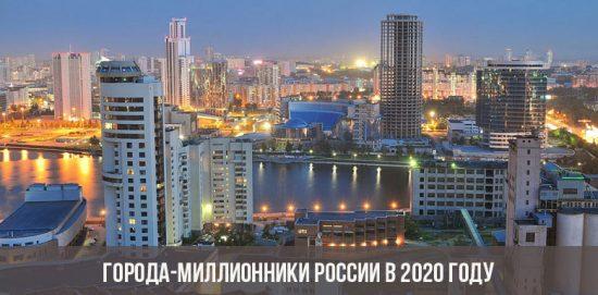 Plus d'un million de villes russes en 2020