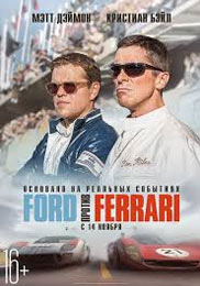 Ford vs Ferrari - Film 2019