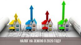 Taxe foncière 2020