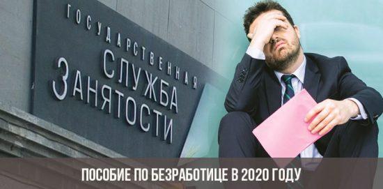 Prestations de chômage 2020