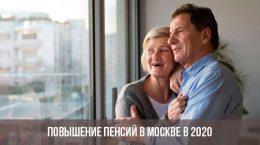 Augmentation des pensions à Moscou et dans la région de Moscou