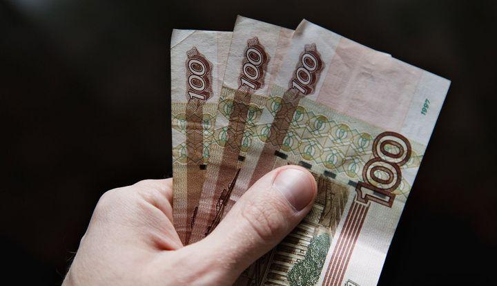 300 roubles