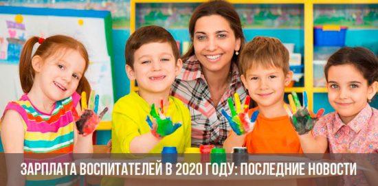 Éducatrice avec enfants